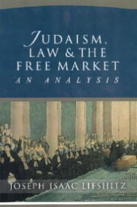 judaism_law_and_free_market